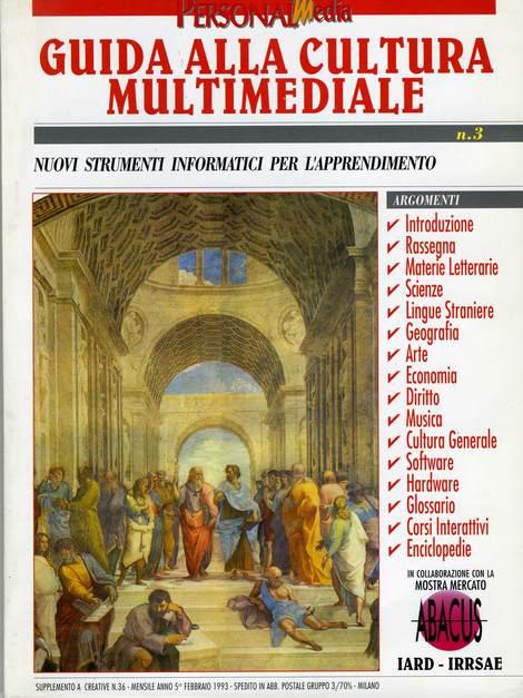09-guida-alla-cultura-multimediale