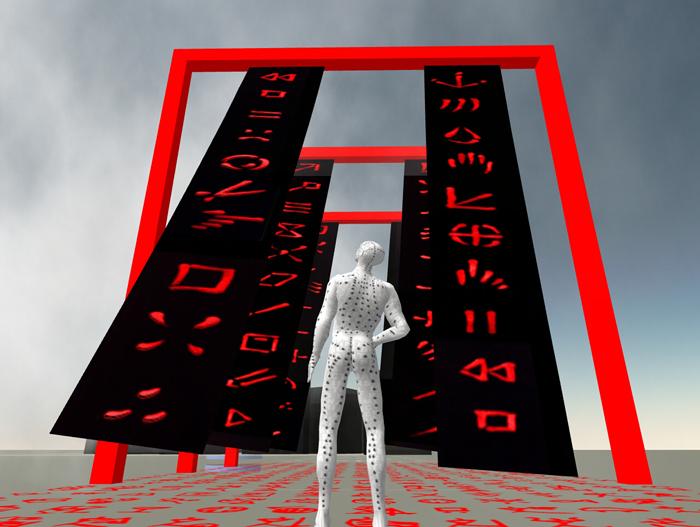 China Portal. Second Life installation. Carraro 2007
