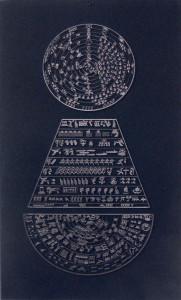 Divina Commedia (2004) - Incisione laser da immagine digitale cm 57x35